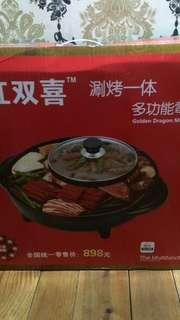 Golden dragon multi cooker (shabushabu)