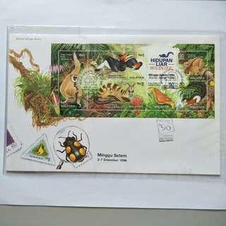 M'sia FDC Stamp week 1996