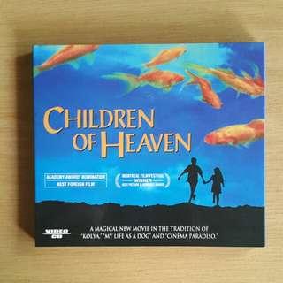 VCD - Children of Heaven