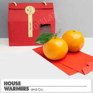 Mandarin Orange Carrier Box Door Gift