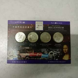NTUC official Millennium Medal pack 1 of 5