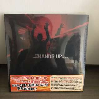 2PM 2nd album - Hands Up CD+DVD