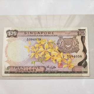 Singapore banknotes orchid series $25