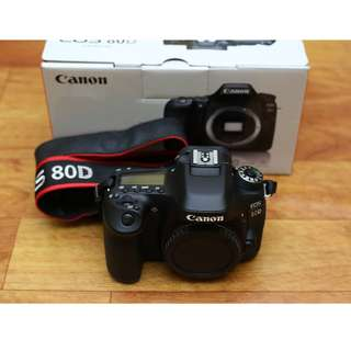 Canon 80D Fullbox Set