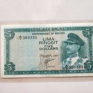 Brunei banknotes $5 A/1 503333