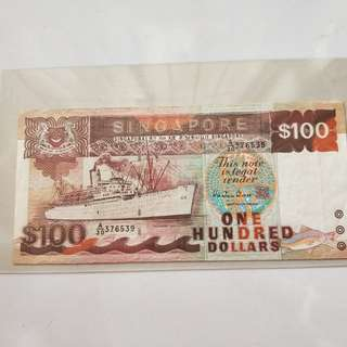 Singapore banknotes ship series $100