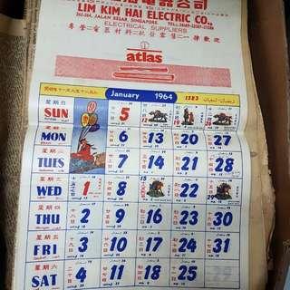 Vintage 1964 Atlas calendar