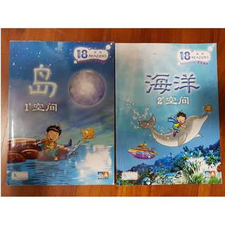 3 Chinese educational story books!