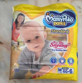 Mamypoko Pants Diapers, Size M (7-12kg)