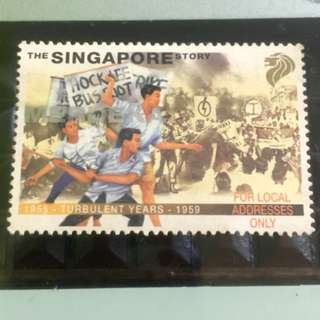 Old Singapore Stamp from 1955-1959