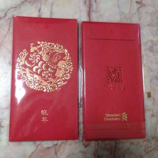 (1only)Stanchart Angbao Red Packet 2018
