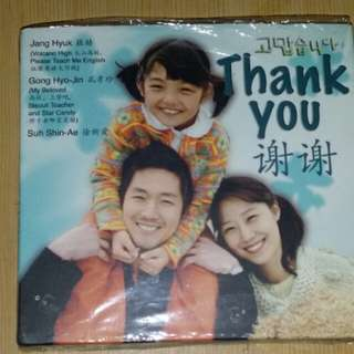 谢谢 Korea drama VCD