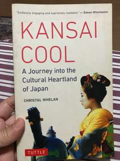 Kansai Cool by Christal Whelan