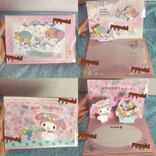 Last PCS Each My Melody Little Twin Stars Happy Birthday Card