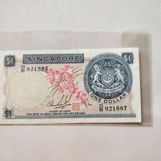 Singapore banknotes orchid Series $1