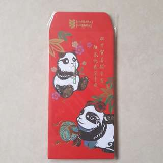 Panda red packets