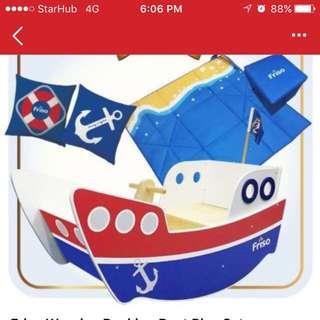 Brand new Friso rocking boat