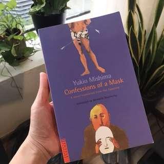 Confessions of a Mask / Yukio Mishima