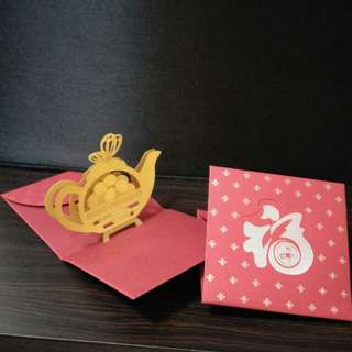 3D Cut red packet