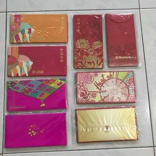 2018 CNY Red Packet
