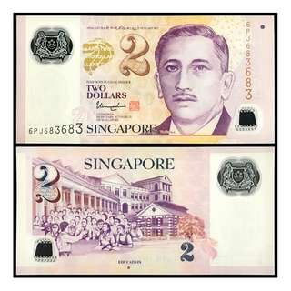 * UNC REPEATER * SINGAPORE 2 DOLLAR POLYMER