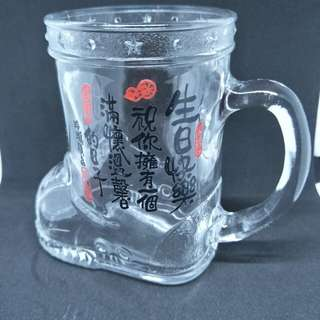 Birthday Wish Glass Mug
