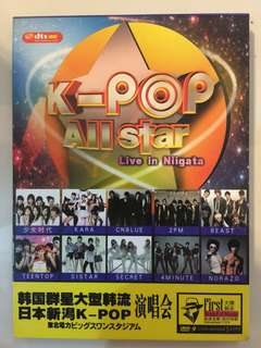 Brand new HD DVD K Pop All Star Live In Niigata