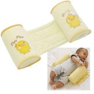 Baby Crib Bumper Nursing Pillow