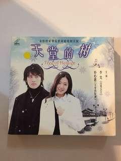 "Original Korean Drama VCD Set ""Tree Of Heaven"""