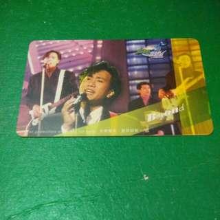 BEYOND TVB紀念卡