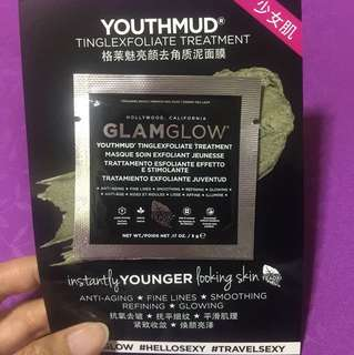 MIGHTY MARCH'18 SALE- GLAM GLOW YOUTH MUD TINGLEXFOLIATE TREATMENT FACE MASK