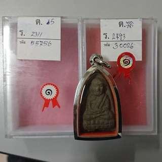 LP Thuad 2505 Wat Muang
