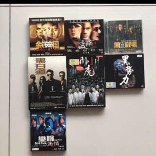 HK Movie VCD