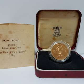 Lunar Year Gold Coin 1981