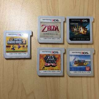 Japan Region Game Carts for 3DS