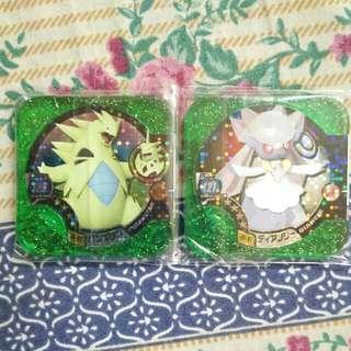 Pokemon Tretta Ver. 03 Tyranitar & Diancie