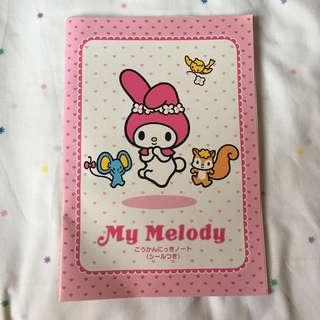 My Melody 日記簿 復古