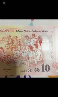 SG50 note