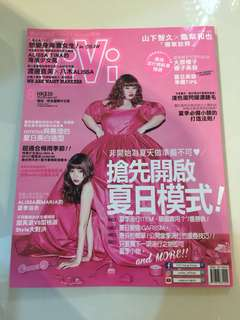 Japan VIVI Fashion Magazine August 2017 - Hong Kong Version