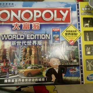 大富翁新世代世界版