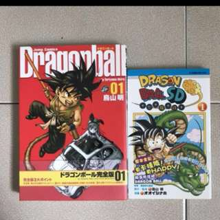 Dragon Ball Perfect Edition 完全版 Manga comic book 鳥山明 & Dragon Ball SD Manga