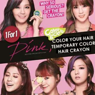 Colorbucket hair crayon stylist 魔髮盒#9
