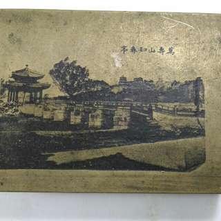 老北京銅墨盒
