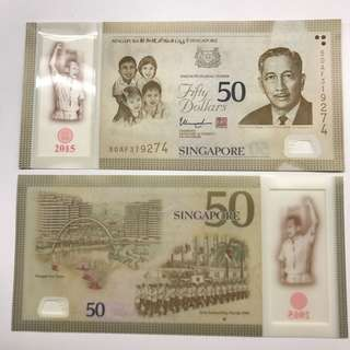 Currency: SG 50 Fifty Dollar Note