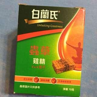 白蘭氏蟲草雞精 70g x6
