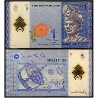 * UNC RADAR 6217126 * MALAYSIA 1 RINGGIT POLYMER