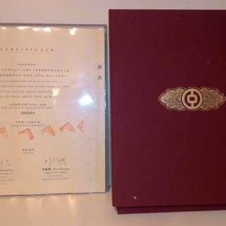 1994年中國銀行發行首批港幣鈔票