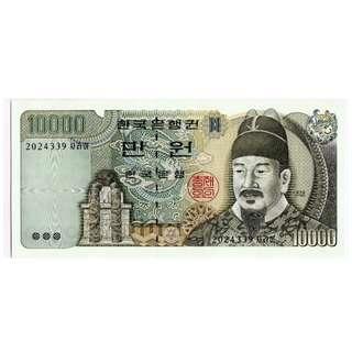 1994年 韓國10000 WON 老版大紙  2024339 UNC級