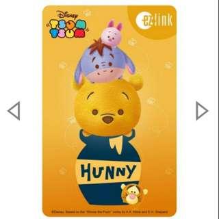 Disney tsum tsum Winnie and friend ezlink card