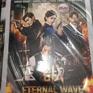 DVD Eternal Wave